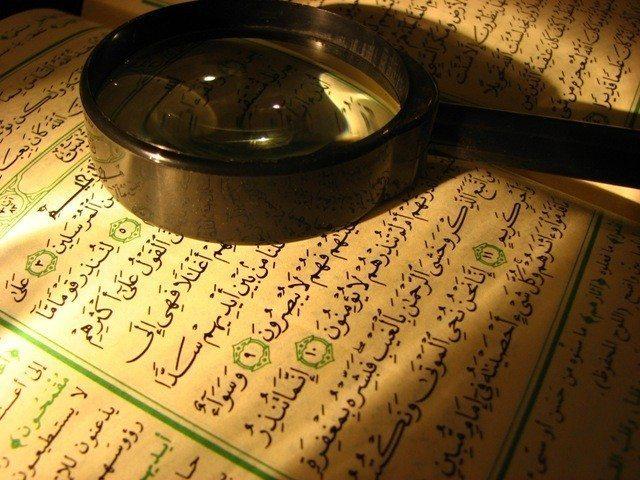 The Quran—Image src: http://goo.gl/EZpLM