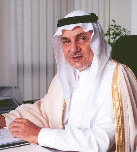 Source: http://www.saudiembassy.net/archive/2005/transcript/Page10.aspx