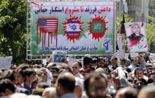 Tehran June 9, 2017. © Atta Kenare / AFP